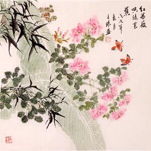亲笔授权 王阳《红蔷薇映绿茗蕉》