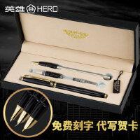 英雄钢笔成人1079特细0.38办公用美工弯头学生练字书写钢笔礼盒装