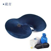 按压自动充气枕头免吹气U型枕便携坐车护颈枕护脖子旅行颈部靠枕