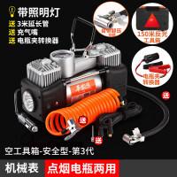车载双缸充气泵 小轿车打气泵电动 汽车用12V轮胎高压便携式