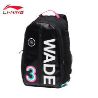 李宁双肩包男包女包2020新款韦德系列韦德系列背包运动包ABSQ066