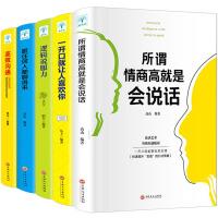 小屁孩日记双语版全套24册 中英文双语版一二三四五六年级课外阅读(1-24)平装套装 小屁孩日记中文版