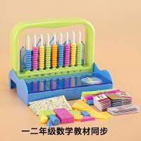 小学生学具盒计数器一二年级计算架儿童珠算盘数学教具幼儿园算数