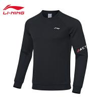 李宁卫衣男士2020新款训练系列套头长袖圆领男装上衣针织运动服AWDQ127