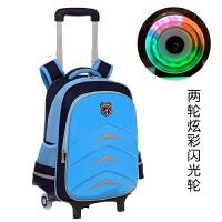 小学生拉杆书包 男孩1-3-5-6年级韩版防水儿童6-12周岁女孩双肩包 天蓝色 两轮平脚闪光轮