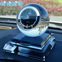 物有物语 香水 汽车水晶香水座水晶球带钟表汽车香水底座除味时间表汽车创意礼品摆件内饰品 装饰品