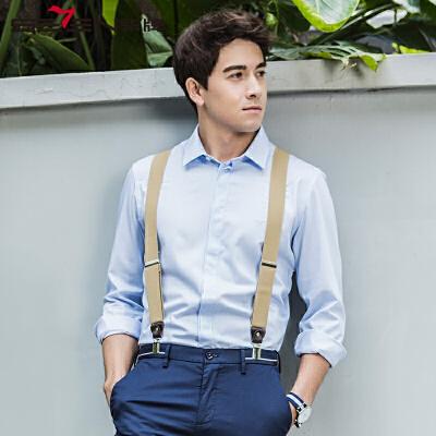 柒牌长袖衬衫秋冬男士长袖衬衣防皱商务男装纯色正装衬衫