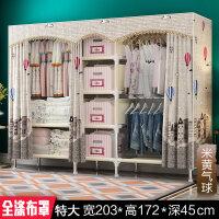衣柜简易布衣柜钢管加厚衣服柜子折叠布艺组装加固钢架布式挂衣厨