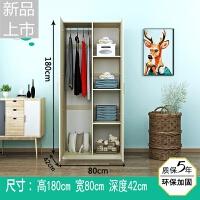 衣柜简约现代经济型实木板式234门衣柜子卧室木质推拉门组装衣橱定制 单门