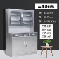 304不锈钢西药柜员工更衣柜储物柜鞋柜卫生柜子文件柜器械柜
