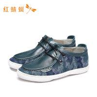 红蜻蜓男鞋版运动迷彩花纹透气布鞋百搭男潮流鞋舒适休闲鞋-