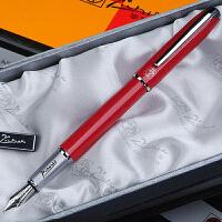 毕加索PS-916法兰红铱金笔钢笔笔尖0.5当当自营