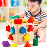 一周岁儿童宝宝益智积木玩具0-1-2-3岁婴儿早教开发智力男孩女孩
