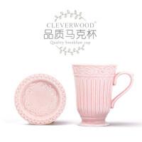 巧的木陶瓷水杯有盖牛奶杯马克杯陶瓷杯创意文艺浮雕带盖杯咖啡杯
