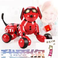 【支持礼品卡】智能机器狗儿童玩具狗3-6周岁会唱歌走路电动仿真狗 u2w
