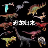 暴龙迅猛龙霸王龙牛龙三角龙模型男女孩礼物实心仿真恐龙玩具模型
