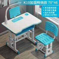 书桌学习桌写字桌椅套装多功能简易小学生课桌椅家用 +台灯