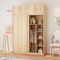 衣柜实木简易组装推拉滑移门出租房用的经济型衣橱小卧室柜子 160cm主柜+顶柜 颜色备注 2门 组装