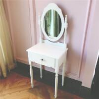 欧式梳妆台卧室小户型现代简约 网红北欧迷你化妆柜风美式桌子 组装