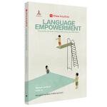 LANGUAGE EMPOWERMENT 趣简中国话(CHINA SIMPLIFIED 中国不简单)