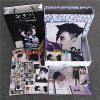 exo张艺兴个人solo专辑SHEEP写真集限量礼盒周边海报明信片CD