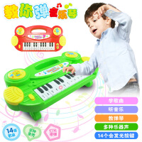 多功能儿童电子琴玩具 灯光音乐玩具琴 婴幼儿电动钢琴玩具