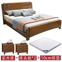 20190710221629742实木床主卧双人床1.8米经济型现代简约婚床1.5新中式高箱储物大床
