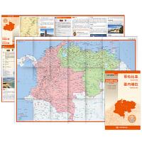 世界分国地图-哥伦比亚 委内瑞拉