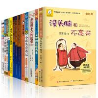 二年级推荐阅读14册没头脑和不高兴(注音版) 小布头奇遇记 小猪唏哩呼噜(注音版上、下) 大林和小林 宝葫芦的秘密 了
