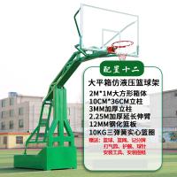 篮球架家用训练标准室外学校篮球框可落地式 篮球架户外