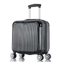 18寸迷你方形行李箱小拉箱 商务小密码箱女拉杆箱16寸密码箱 黑色-有杯架 18寸【买一送六】