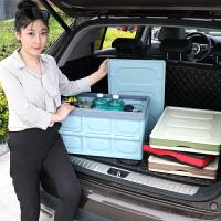 汽车后备箱储物箱车载折叠收纳箱置物箱多功能车用杂物用品整理箱