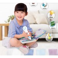 易读宝有声点读笔配套 幼儿新概念英语