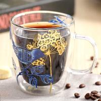 爱屋格林Evergreen创意家居美式双层立体真金印花高耐热玻璃杯礼盒装