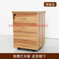 办公桌移动抽屉柜三抽屉柜矮柜文件储物活动柜落地式员工移动带锁 400mm