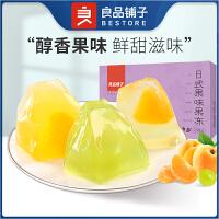 良品铺子 日式纸袋果冻270g*1盒高颜值布丁水果味休闲零食食品小吃