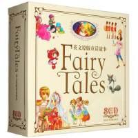 儿童宝宝原版英文童话故事车载cd碟附中英对照书英语故事教材光盘