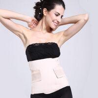 女士束腰带 双向调节加强版 薄款护腰塑身透气腰封收腹