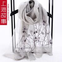 上海故事韩版刺绣绣花新款围巾女冬季百搭超长桑蚕丝羊毛披肩两用