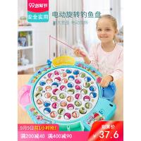 儿童电动钓鱼套装磁性宝宝小猫益智早教小孩玩具男孩女孩1-2-3岁4