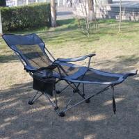 户外折叠躺椅子便携折叠钓鱼椅超轻午休折叠床凳露营椅靠背沙滩椅 雅致灰(带翘脚 不可拆卸)