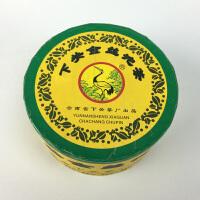 【三十盒 30沱】2005年下关金丝沱 生茶
