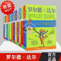 罗尔德达尔作品典藏全套13册 了不起的狐狸爸爸系列+ 亨利・休格的神奇故事 罗尔德・达尔作品典藏全套13册 小学生课外