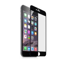 momax摩米士iPhone6钢化膜iphone6s全屏膜苹果6plus玻璃膜抗蓝光