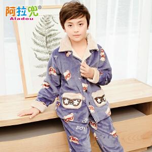 秋冬季珊瑚绒儿童家居服中大童长袖男童法兰绒加厚小男孩睡衣套装 5631