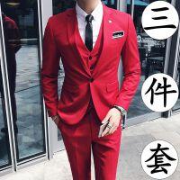 红色西装三件套男士西服套装新郎伴郎结婚礼服翻领商务正装职业装