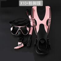 潜水镜浮潜三宝 面镜 套装全干式呼吸管近视防雾眼镜面罩大框套装备