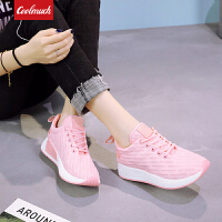 【春暖特惠价】Coolmuch女跑步鞋2020新款轻便耐磨缓震透气运动休闲跑鞋KMA01