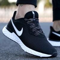 幸运叶子 Nike耐克鞋男鞋春季新款网面运动鞋休闲透气跑步鞋CZ8591-001
