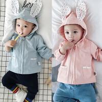 婴儿上衣春秋全棉长袖外套 宝宝拉链外出衣服01岁新生儿3-6-9个月